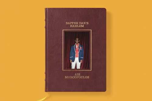 книга — источник знаний и лучший подарок на новый год