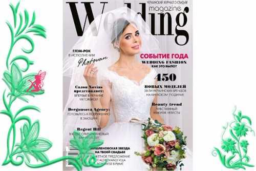masala wedding fair 2015: индийская свадебная выставка в бангкоке